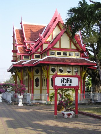 the famous Hua Hin train station!